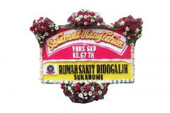 UKURAN-2X125-METER-RP.-600.000-BUNGA-ATAS-BAAH-KIRI-KANAN-KODE-BPA01-4